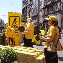akcija-deljenja-knjige-2008