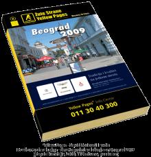 Dvadesetsedma knjiga - deveto prolećno izdanje za Beograd 2009