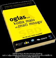 Sedma knjiga - četvrto dopunjeno izdanje za Srbiju i Crnu Goru 2002/2003