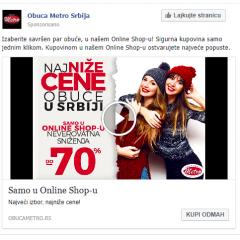 Metro 10% Online Shop