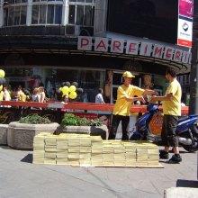 deljenje-yellow-pages-knjige-2008