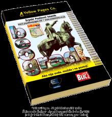 Četrnaesta knjiga - drugo beogradsko izdanje 2005