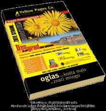 Devetnaesta knjiga - četvrto jesenje izdanje za Beograd 2006/2007