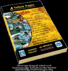 Dvadeseprva knjiga - šesto izdanje za Crnu Goru 2007