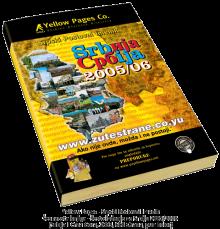 Šesnaesta knjiga - šesto izdanje za Srbiju 2005/2006